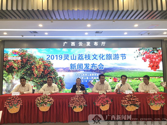 """以""""荔""""为媒 2019灵山荔枝文化旅游节将于6月开幕"""