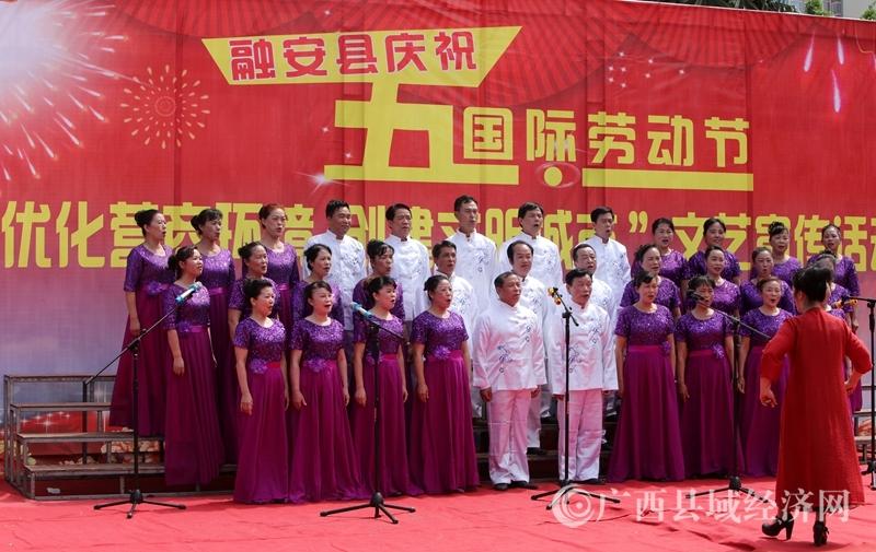 """融安县:举行""""优化营商环境 创建文明城市""""宣传活动"""