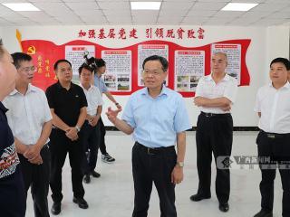 陈武:全力以赴推进经济高质量发展