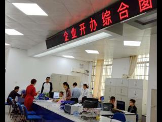 浦北县:优化营商服务环境 提升行政审批效能