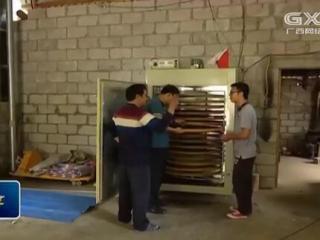 贺州大明村第一书记林昊的快乐扶贫路