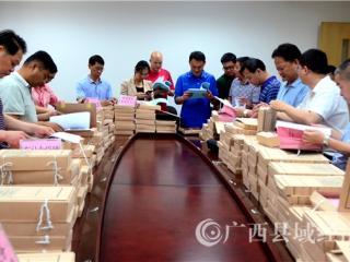 平桂区考察团到富川县考察学习精准扶贫工作