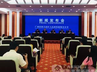 广西幸福乡村活动开局良好 三个专项活动初显成效