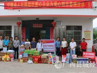 """宁明县人社局开展脱贫攻坚""""爱心超市""""募捐活动"""