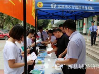北流联社开展全国科技活动周主题宣传活动