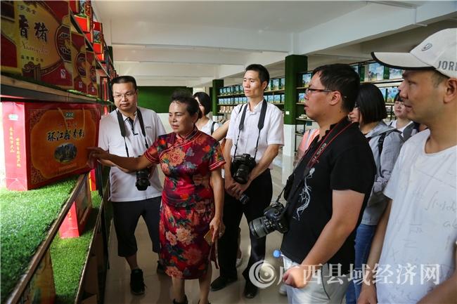环江县:电商巧搭桥 扶贫开新路