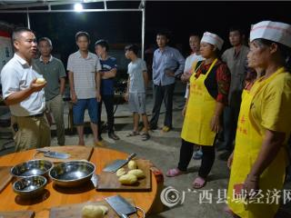金秀县:技能扶贫激发内生动力