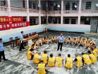 融安县:远离毒品 健康生活