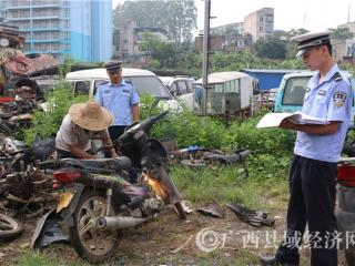 广西宁明交警依法强制切割596辆报废车辆