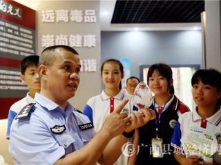 融安县禁毒教育基地正式开放