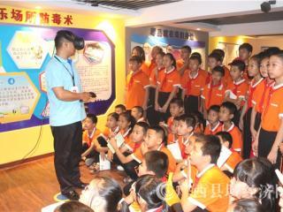 宁明县:国际禁毒宣传日  增强学生防御力