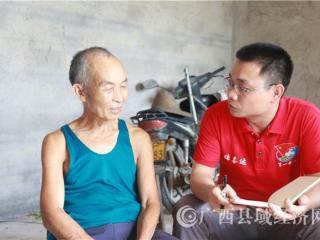 防城区张喜达:扎实驻村  推动发展