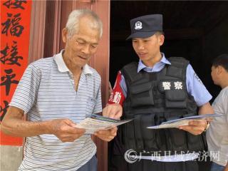 宁明县:开展防恐宣传教育  共筑边境安全防线