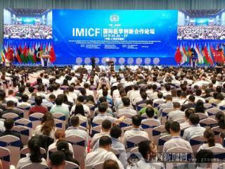 习近平:支持在防城港市建立国际医学开放试验区