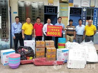 宁明县:馆长捐出个人奖金  爱心献给扶贫工作