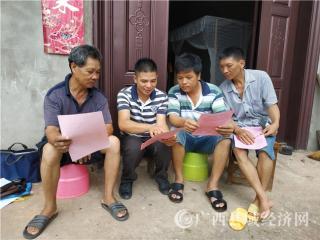 """宁明县:""""四力""""教育到一线  宣传成效看得见"""