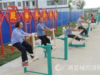 宁明县:搬迁贫困户群众使用小区的健身器材锻炼身体