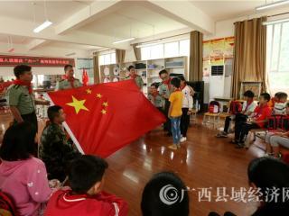 融安县:国防教育进校园 壮乡娃儿乐开怀