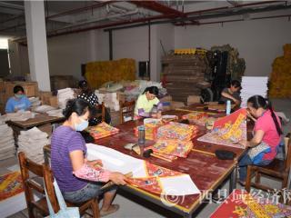 宁明县:积极帮扶贫困群众在家门口就业增收