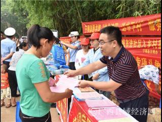 宁明县:爱心融融迎端午  志愿服务助民乐