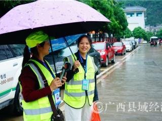凌云县:城区泊车管理员多系贫困户