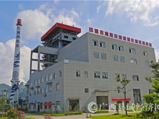 """环江县:生态发电守护""""绿水青山"""""""