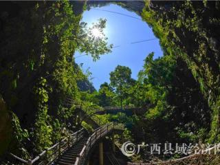 罗城县:藏在深山的棉花天坑接待游客突破16.5万人次