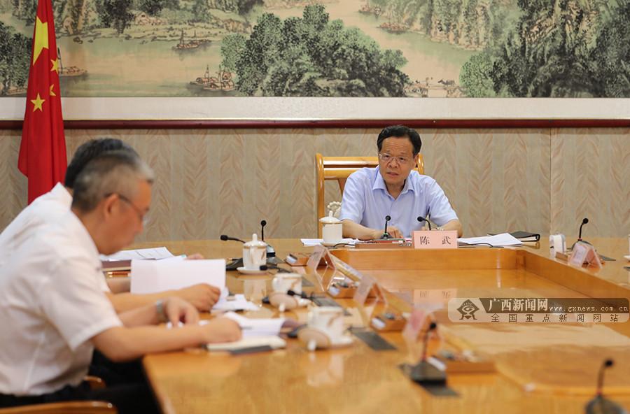 广西:构建全方位开放新格局 引领推动经济社会高质量发展