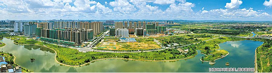 活力+实力 南宁市江南区打造现代化中心城区(图)