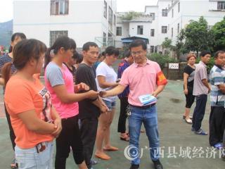 环江开展山洪灾害防御和水库防汛抢险演练