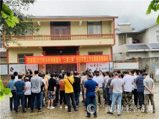 平果县:四塘镇掀起乡村风貌提升行动热潮