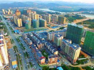 融水苗族自治县:坚持新发展理念   推动高质量发展