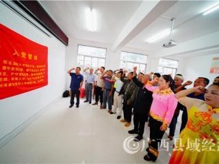 """凌云县:贫困村""""八个一""""为""""七一""""献礼"""