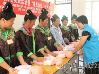 环江县:举办职业技能培训  50多名苗族贫困妇女受益