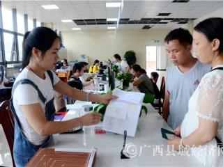 """服务管理体系""""点亮""""平桂移民新生活――平桂区易地扶贫搬迁后续服务工作纪实"""