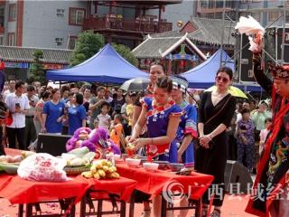 大化县:世界唯一布努瑶达�诵≌蚴⒋罂�街