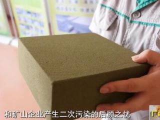 """藤县:加快传统产业""""二次创业"""" 推动工业经济高质量发展"""