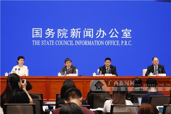 第16届东博会、商务与投资峰会将于9月20日开幕