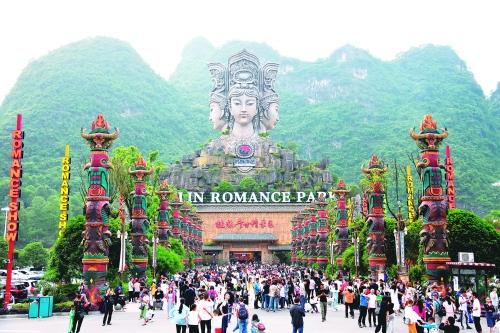 阳朔县:在中国最美县的最美山水间打造最美乡村