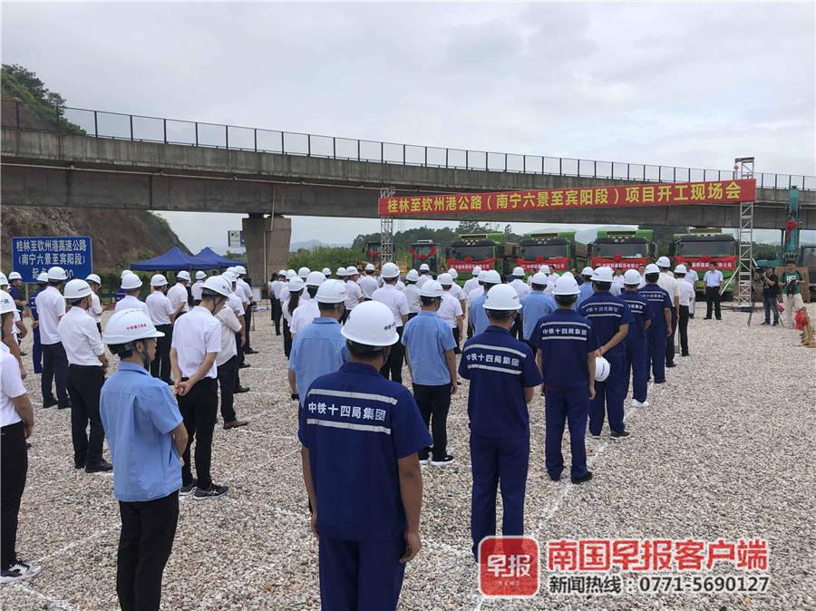 桂林至钦州港公路(南宁六景至宾阳段)开建