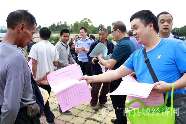 南丹县:集中宣传教育防范和化解涉农领域非法高利贷风险