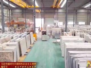 贺州:东融持续发力 推动高质量发展