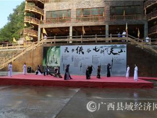 蒙山县景区常态化表演成为旅游新亮点