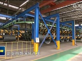 贵港:上半年规模以上工业总产值增速全区第一
