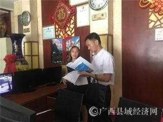 """凌云检察院积极跟进""""创特""""提升工作"""