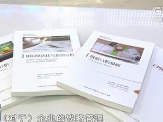"""广西:数字经济领军企业齐发力 助推大数据产业""""加速跑"""""""