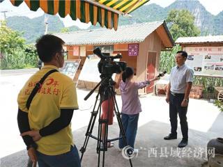 """崇左启动""""壮丽70年・记者边关行""""文化旅游采访活动"""