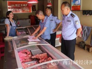 凌云县公安局积极参与非洲猪瘟防控工作
