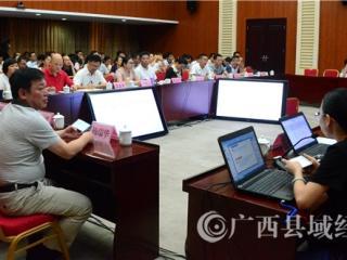 自治区扶贫办调研组来平桂区指导开展专项行动试点工作