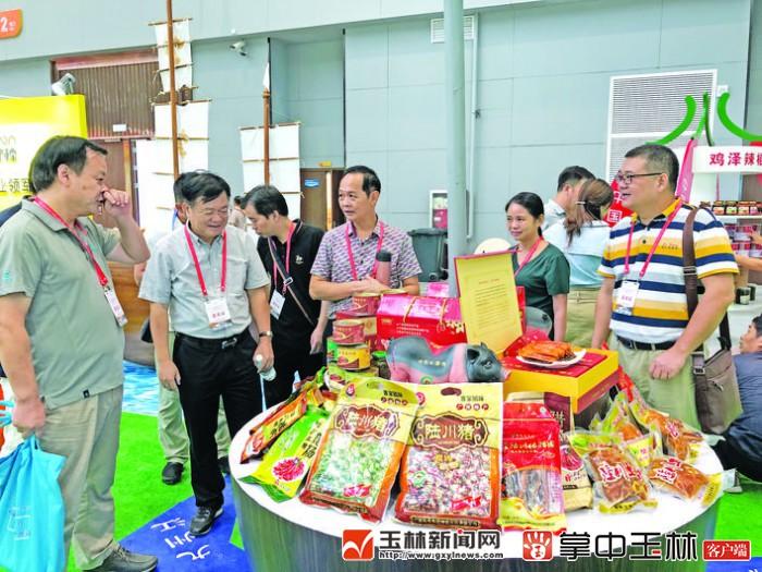陆川猪系列加工产品受关注